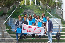 Hong Kong Federation of Handicapped Youth Flag-Selling Day 2018