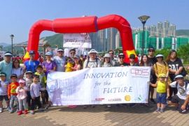 Inclusion - Charity Walk 2017