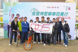 Pok Oi Cycle for Millions 2013