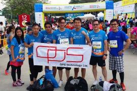 UNICEF Charity Run 2013