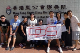 Volunteer Event of Nursing Home 2012