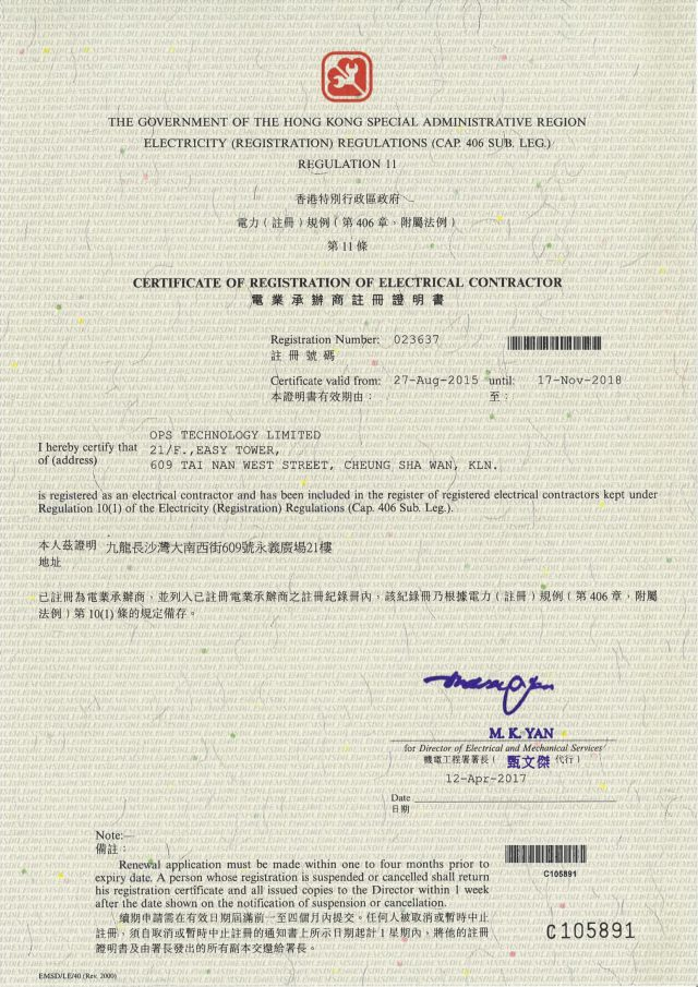 Certificate of Registration of Electrical Contractor