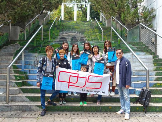 Hong Kong Federation of Handicapped Youth 2018