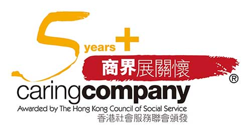 Caring Company 5+ Years
